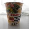 姫路市のドンキホーテで「リケンわかめスープ 焙煎ごまスープ味うどん」を買って食べた感想
