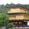 京都 魅力をたっぷりガイド!行き方〜観光スポットをご紹介!