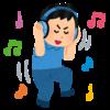よしもと関連の楽曲がまとまったLaugh & Peace Musicが便利