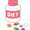 痩せたい人必見!ダイエットサプリの選び方を解説