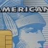 セゾンブルーアメリカンエキスプレスカードを解約しました