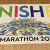 東京マラソン2018 先行当選しました
