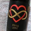 【安くて美味しい赤ワイン】VINA MARTYが作るLOVE ラベルの香るワインLOVE RED(ラブ レッド)