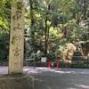 (奈良天理ぶらぶら)石上神社~Le Reve~東大寺ミュージアム~二月堂