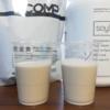粉末状完全食・日米対決: COMP vs. Soylent飲み比べ