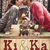 『Ki & Ka』上映決定!