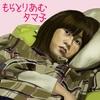 映画「もらとりあむタマ子」感想 女優前田敦子はなぜ酷評されるのか
