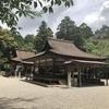 【滋賀】官幣中社「御上神社」の見どころと御朱印