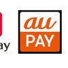 支払方法の更新