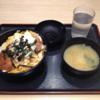 ワンコインランチ(松乃屋)