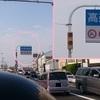 いきなりツーリング~多分奈良行き~ その9制限だらけの大阪市(6月10日)