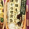 NHK『あさイチ』「スゴ技Q」の「詰める極意」特集で、買い物袋の卵の詰め方が盲点でした。お弁当の隙間埋めブロッコリーも秀逸です