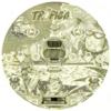 京楽産業.「フルーツパラダイス2」の盤面画像