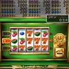 ドラクエ5「メタルキングのけん」を最速でゲットするカジノ攻略法!