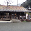 養沢毛駒専用釣場の事務所火災