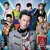 【Song】DA PUMP / U.S.A. [2018]