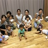 Review of Aug 29 in 昭和区
