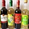 安くて美味しいペットボトル赤ワインのおすすめ!ワンコインで買える!