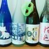 今週の日本酒達