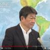 茂木外務大臣の言語観