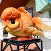 【金魚と鯉の郷広場∞長洲町】熊本・玉名のおすすめ公園!金魚の館が密かにアツい。