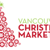 2016年バンクーバー・クリスマスマーケットが開催間近!