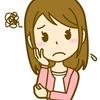 まさかリウマチ?!産後ナゾの関節痛・手のこわばりに悩まされた話。治ったきっかけは?