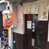 むらさき山:田町