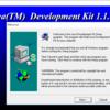64bit 版の Windows に Java 1.1 をインストールする