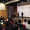 講演会、大盛況でした!ご来場ありがとうございました!