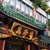 【三大楼】横浜中華街で一度は行ってみたい!憧れの三大本格高級中国料理店