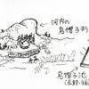 烏帽子ため池(長野県富士見)