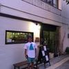 おしゃれカフェ風の沖縄そば屋EIBUNでオシャレにそばを食べてきた
