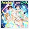 旅は、ここから!〜AZALEAの新譜「Amazing Travel DNA」はトリを飾るにふさわしい1枚ですッ!
