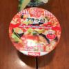 糖質30gギリギリの範囲カップヌードルライトイプラスラタトゥイユはトマトが甘い