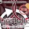 【イベント紹介】東京の中野ブロードウェイで街歩きイベント「猫と桃の木」が開催