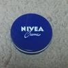 青缶ニベアはニキビ予防に? 特に男性にオススメ 青缶ニベアの使い方