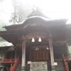 「榛名神社(群馬県)」 禊の霧・橋、渓流の音に包まれ癒し全開のパワースポット!