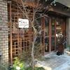 【神戸1の本格中華】予約の取れない神戸の有名中華料理。老虎菜