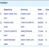 【一時帰国】安いとワナがある!!航空券の予約は時間と航空会社のグループを考えるべき!
