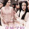 Netflixでおすすめの韓国の鬱映画3選 【※少しネタバレあり】