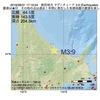 2016年08月31日 17時19分 紋別地方でM3.9の地震