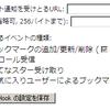 (開発者さま向け) はてなブックマーク Web Hook で通知されるイベントを各種追加しました