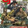 「SS装甲師団長」(Game Journal)を対戦する(2)