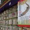 2017.04.02 大宮公園の桜~アートカフェ・リンデン