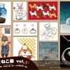 いぬとねこ展 vol.5