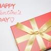 バレンタインのチョコレートは経費か?