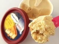 ファミマ初限定「ハーゲンダッツ」キャラメルチーズタルトはクセにしかならない。濃厚スイーツなアイス!