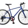 絶対にパンクしない自転車を購入🚲