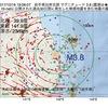 2017年10月16日 19時06分 岩手県沿岸北部でM3.8の地震